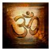 Sai Ram Jai Sai Ram