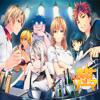Ultra Tower - Song Of Hope [Shokugeki No Soma]