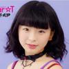 31 - 牧野凪紗 - 未来予想図II  Dreams Come True -  YOUNG WORLD [2015 Summer Collection]