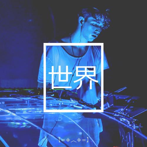 Porter Robinson -  Sad Machine (Darren Styles & Gammer Remix)[NEST HQ Premiere] In the description