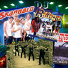 Mix-Rafaga-skandalo-Grupo Red-La Joven Sensacion-clasicos de la cumbia (DJHelbert)