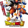 Dragon Ball Super - Opening