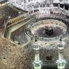 تلاوة من سورة الجاثية - بكى فيها الشيخ بندر بليلة وأبكى فجر الجمعة 25 - 10 - 1435هـ HD