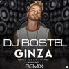 J Balvin - Ginza (Si necesitas - Dale) (DJ Bostel Extended Remix 100)