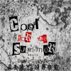 Demi Lovato ft Deny Moon  -Cool For The Summer Remix cover mp3