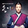 Jang Na-Ra - Cheonaejia (Dong Yi Ost)
