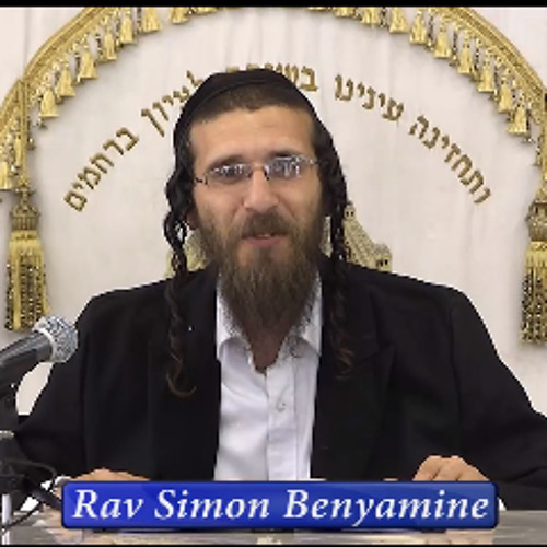 Cours Rav Shimon Binyamine - Netanya - 21 juin 2015