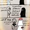 أناشيد أفراح اسلامية بدون موسيقي -المولى حارسهم --5--