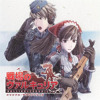 Valkyria Chronicles - Chronicles of the Gallian War