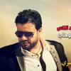 بضحك قصاد الناس حزينة جدا غناء حسن عبد الوهاب توزيع كريم المصري