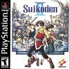 Suikoden II Soundtrack - Days Past (Riou and Jowy Flashback Scene)