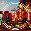 China Town BeatMadeByDopeSketches FREE DOWNLOAD OLD SCHOOL HIP HOP HIT