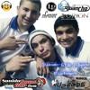 Te Encontré - El Vega - Luis Fernando ft DJ Juancho (EL ORIGINAL)®★