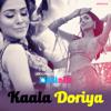 Kaala Doriya - Soch Ft Mehak Ali (Dekh Magar Pyaar Se OST)(Teaser)