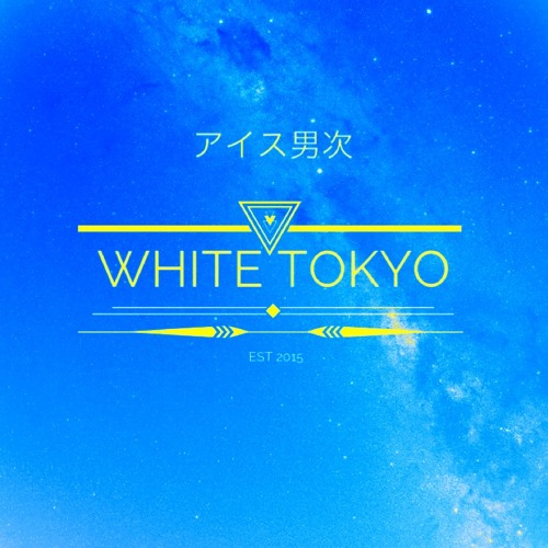 White Tokyo Submissions