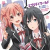 Yahari Ore no Seishun Love Comedy wa Machigatteiru. Zoku-[ed]-Everyday World