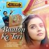 Baaton Ko Teri (All is Well) ~ Piano Solo