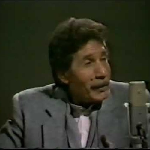Jo Din Kabhi Nahin Beeta - Ustad Nazar Hussain - Rachna