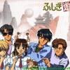 Fushigi Yuugi OVA 2 - Yume Kamo Shirenai