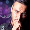 Aroom Yavash [Nex1Music.Com]