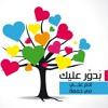 Download Bdawwer_Alaik_ بدوّر عليك _ آدم علي و مي جمعة Mp3