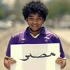 Hussain - AlJassmi  Boshret  Kheir