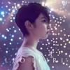 君がくれた夏 Music by 家入レオ (LEO IEIRI) on EWI (Thanks 100 download!!)