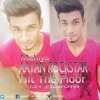 Aayan Rockstar Hit The Floor Ft Bilal Saeed 1st Album Mahiya
