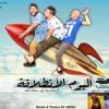اتحاد القمه - مهرجان ولاد رزق - فيلو   التوني   شاعر الغيه - البوم الانطلاقه 2015 mp3