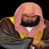 Sudais Surate Al - Adiyat