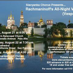 SLAVYANKA CONCERT PREVIEW: Rachmaninoff's All-Night Vigil  (August 2015)