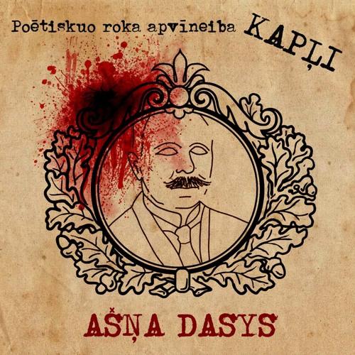 Ašņa Dasys