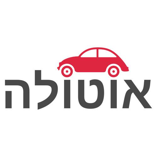 Tehila Deutsch Autolle 103fm