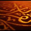 تلاوة نقية للقاريء اليمني محمد صالح / one of the most emotional quran recitations