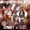2NE1 x Britney Spears - ...Baby One More Time In The Club (Mashup by J2J)