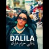 Cheba Dalila - Ya Galbi Hram 3lik