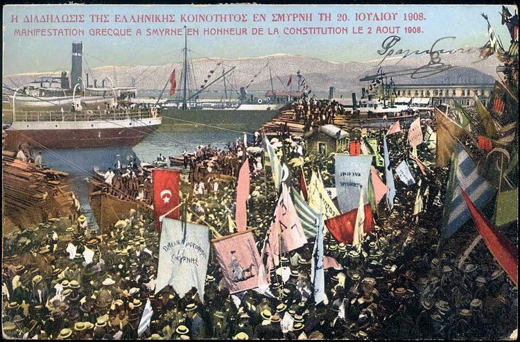 Ottomanism with a Greek Face   Vangelis Kechriotis