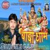 03 Mai Chala Hoon Baba Dham Shastri Cid