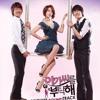 Na Yoon Kwon - Take Care of My Love (My Fair Lady Ost)
