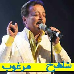 Marghoub