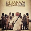 Sunn Ve Poorna- Eh Janam Tumhare Lekhe