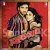 Chokra Jawaan - www.Songs.PK