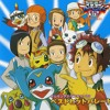 OST Digimon Adventure 02 - Target (Versi Indonesia) ft @yutsiaion