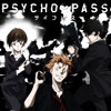 Psycho Pass Opening 1 (Bass Drum) /ABNORMALIZE/