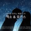 KPOP Piano Medley #1 피아노 메들리 - EXO X U-KISS