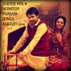 Dudde Vol 8 Nonstop Punjabi Songs August 2015   Gunday Returns    Dheeth Yaar   Angrej Jukebox