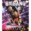 Big Bang - Lies [BIGBANG X JAPAN DOME TOUR 2014]