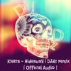 Kiesza - Hideaway | DJdz remix |  [ Officiel Audio ]