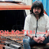 Baaton Ko Teri - Cover   Shankar Bhattacharjee