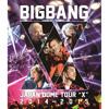 GD & T.O.P - KNOCK OUT [BIGBANG X JAPAN DOME TOUR 2014]
